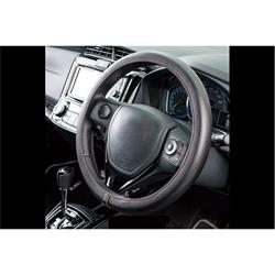 Para tu coche en Auto Outlet FVO10159 Funda Volante para coche Neo Negra/Roja Neofit Carbono 36-38 Cm